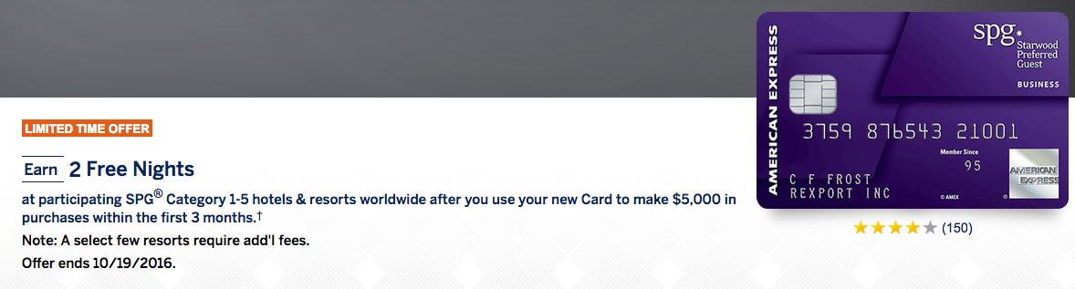 new-sign-up-bonus-offer-spg-amex-card-2-free-nights-01