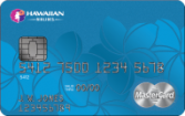 Barclays-Hawiian-Airlines-World-MasterCard