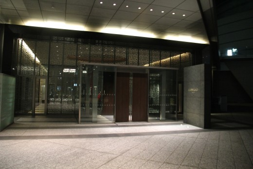 tokyo_hilton_conrad_hotel_review_miles_and_points