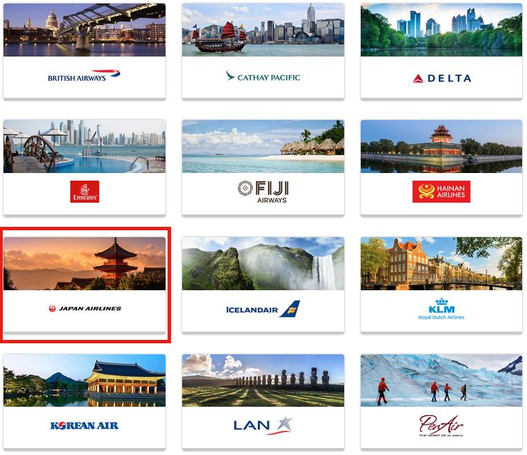 Alaska Airlines Adds Japan Airlines as Mileage Plan Partner-04