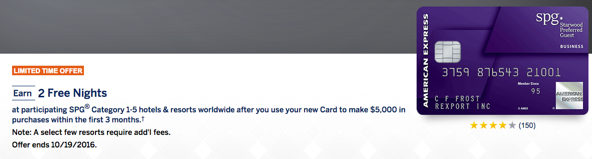 new-sign-up-bonus-offer-spg-amex-card-2-free-nights-01